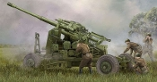 Soviet 100mm Air Defense Gun KS-19M2