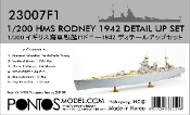 1/200 HMS Rodney 1942 Detail Set for Trumpeter