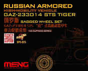 1/35 Russian GAZ-233014 STS Tiger Sagged Wheel Set