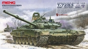 T-72B3 Russian Main Battle Tank