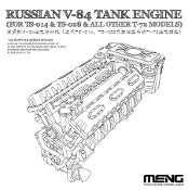 RUSSIAN V-84 ENGINE (TS-014, TS-028, & OTHER T-72) 1/35