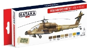 Israeli Air Force Helicopter Modern Rotors Since Late 1970s Paint Set (8 Colors) 17ml Bottles