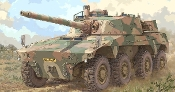 South African Rooikat Armored Fighting Vehicle