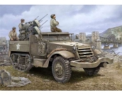 M16 Multiple-Gun Motor Carriage