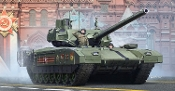 Russian T14 Armata Main Battle Tank