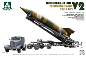 WWII German V2 Rocket on Meillerwagen Transporter w/Hanomag SS100 Tractor
