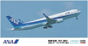 B767-300 ANA Commercial Airliner w/Winglet (Ltd Edition)