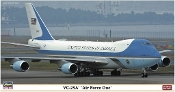 VC25A Air Force One USAF Presidential Aircraft (Ltd Edition)