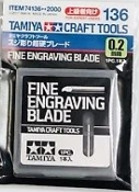 Fine Engraving Blade (0.2mm)