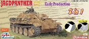 Jagdpanther SdKfz 173 Ausf G1 Early Tank w/Zimmerit (2 in 1)