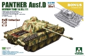 WWII Panther Ausf D Early/Mid Production SdKfz 171 Tank w/Full Interior (2 in 1)