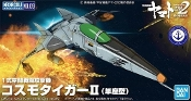 "Starblazers 2202 Series: Cosmo Tiger II (Single-Seated Type) Space Fighter Attack Craft (Approx. 3 1/2""L) (Snap)"