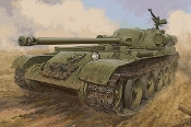 Soviet SU102 Tank Destroyer