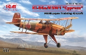 WWII Japanese Ki86a/K9W1 Cypress Training BiPlane