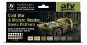 17ml Bottle Cold War & Modern Russian Green Patters Model Air Paint Set (8 Colors)