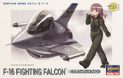Egg Plane F-16 Fighting Falcon