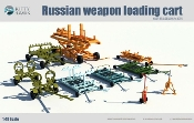 Russian Weapon Loading Carts (8)