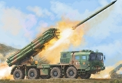 Chinese PHL03 Multiple Launch Rocket System