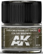 Real Colors: Ohryuko Nana Go Shoku (Olive Brown) Acrylic Lacquer Paint 10ml Bottle
