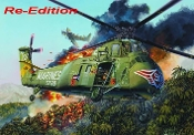 H34 US Marines Helicopter (Formerly Gallery Models)
