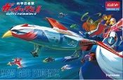 Gatchaman II: New God Phoenix Spacecraft w/LED Set, 5 Figures & 5 Vehicles