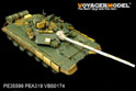 1/35 Modern Russian T-90 MBT basic (FOR MENG TS-006)